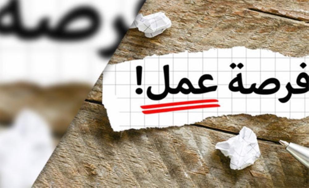 وظائف معلمين جميع التخصصات لمدرسة خاصة بمدينة العين