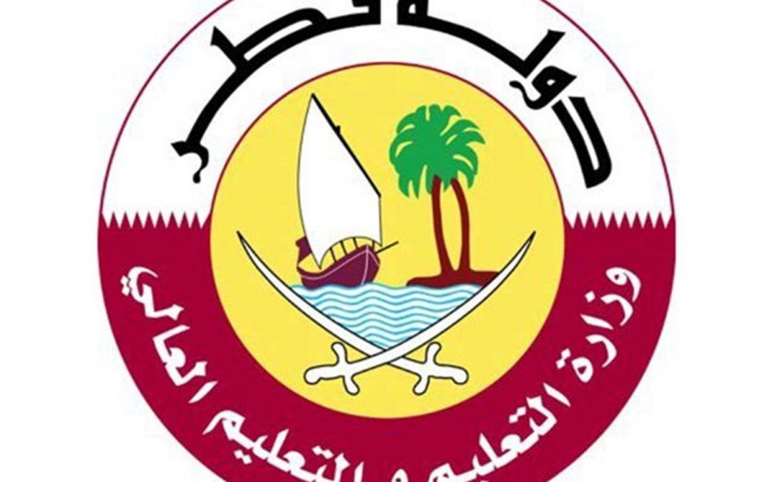 قائمة المدارس المستقلة و الخاصة قطر pdf