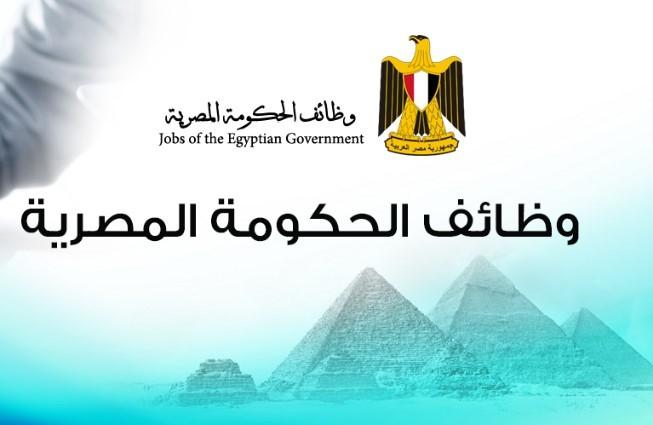فتح باب التعيينات بالحكومة ونظام تأميني لتحسين الأجور والمعاشات لموظفي الدولة
