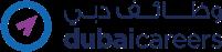 هيئة تنمية المجتمع في دبي | وظائف ادارية للعمل