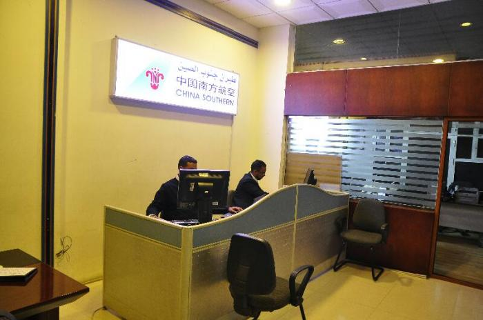 مطلوب موظفات سكرتارية و إداريات البحرين