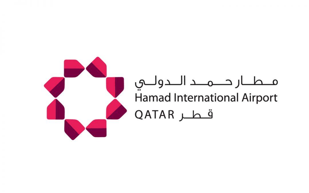 وظائف شاغره مطار حمد الدولي في قطر تخصصات مختلفة 2019