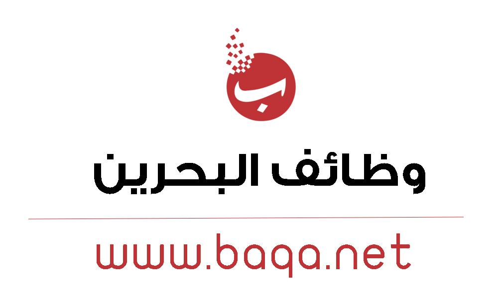 وظائف خالية مبيعات لشركة تجارة وخدمات بمملكة البحرين