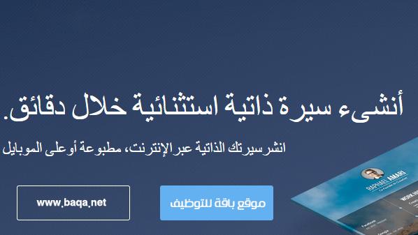 نموذج سيرة ذاتية احترافية باللغتين العربية والانجليزية