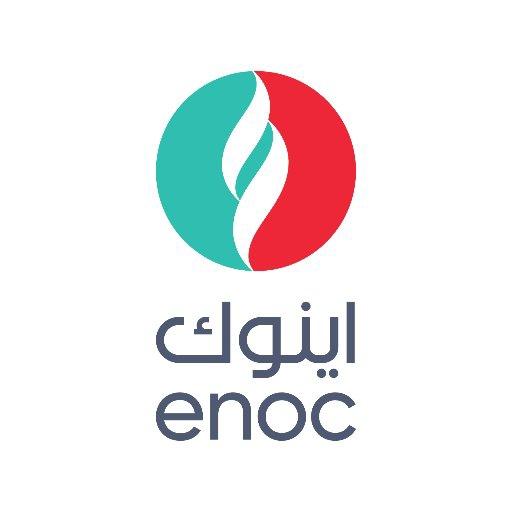 شركة اينوك دبي للبترول تعلن عن توفر وظائف شاغرة