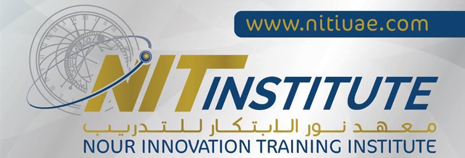 معهد نور الابتكار للتدريب