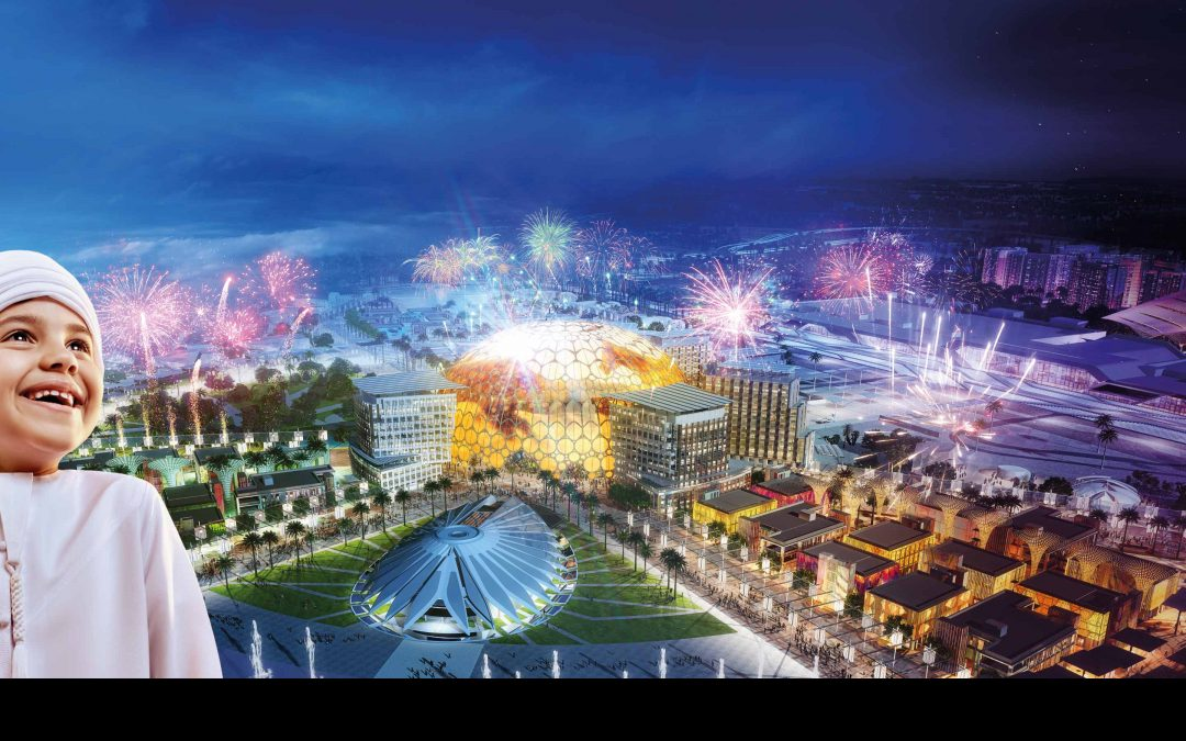 إكسبو 2020 دبي – الإمارات العربية المتحدة