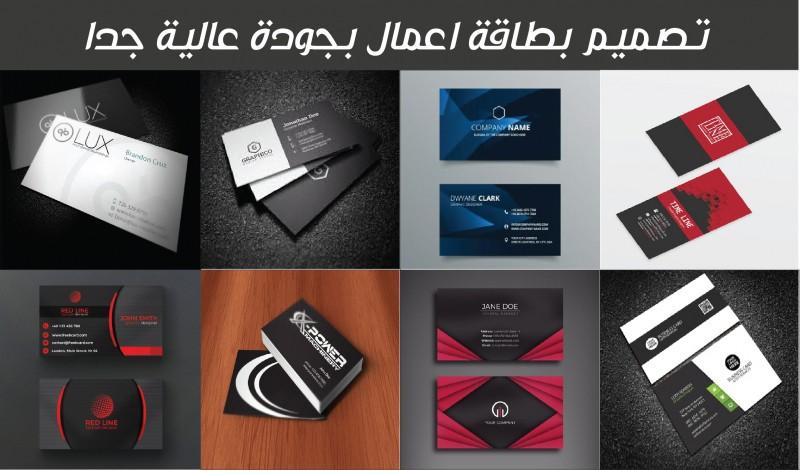 تصميم الهوية التجارية لشركتك