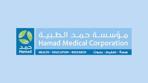 وظائف شاغرة في مؤسسة حمد الطبية بدولة قطر