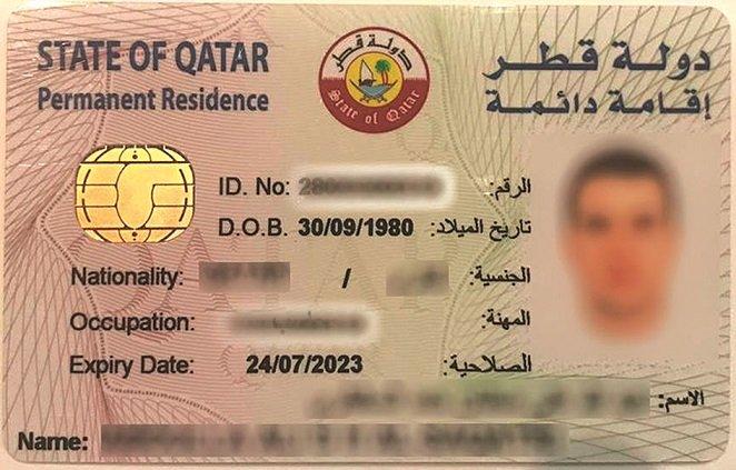 تفعيل قانون الإقامة الدائمة في قطر | امتيازاتها والمستفيدون منها