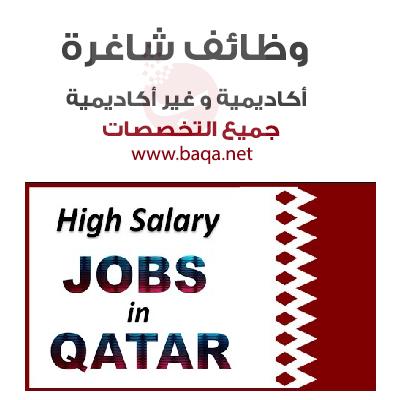 وظائف شركة خدمات لوجستية مرموقة قطر