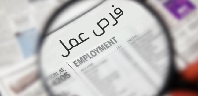 وظائف شاغرة بمؤسسة كبرى في قطر تخصصات مختلفة