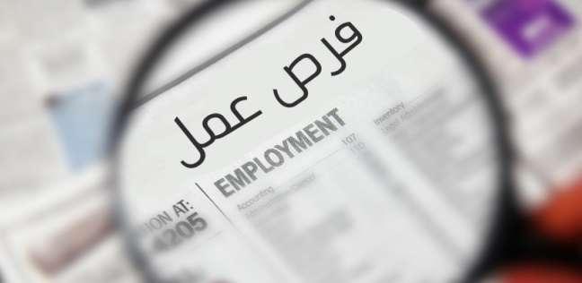 وظائف شاغرة إداريين وموظفي سكرتارية لمؤسسة في قطر