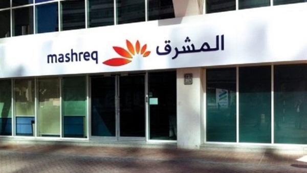 وظائف شاغرة بنك المشرق في الامارات