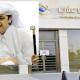وظائف مجموعة علي بن علي قطر 2019