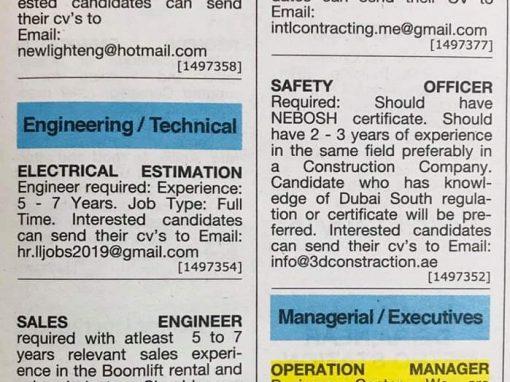 وظائف الإمارات اليوم كافة التخصصات