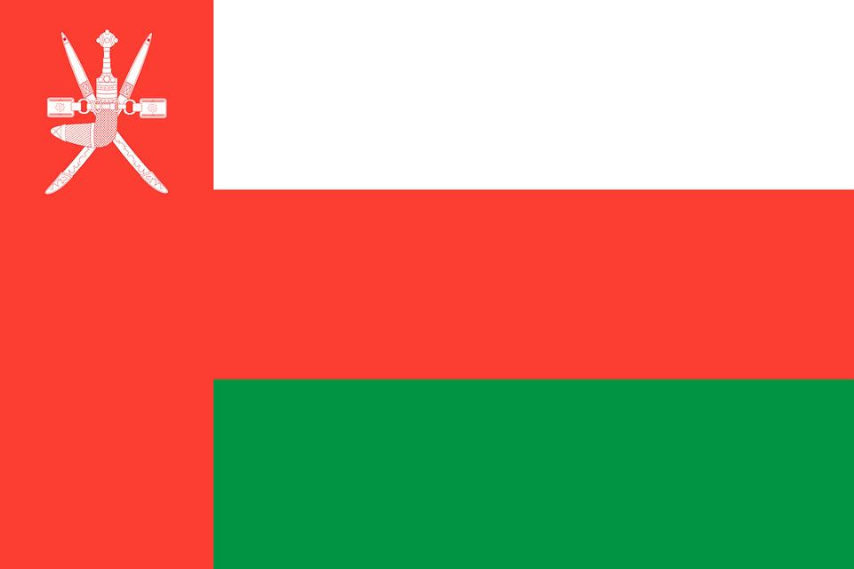 وظائف شاغرة مختلف التخصصات رجال و نساء عمان