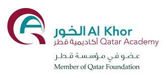مطلوب معلمين و معلمات اكاديمية الخور في قطر