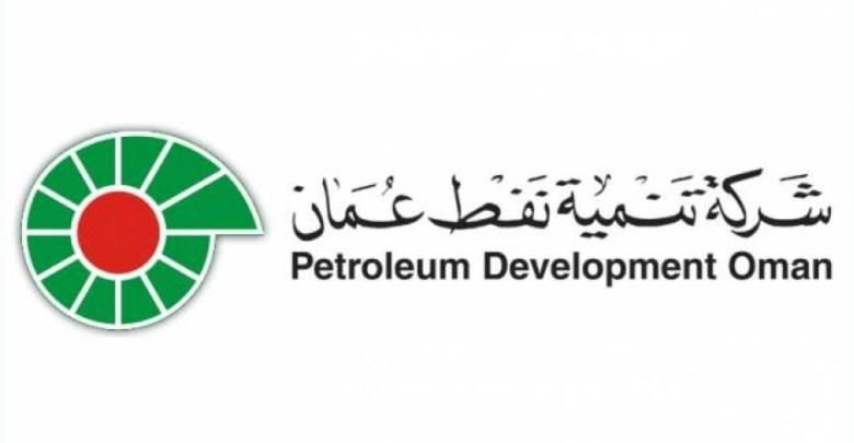 وظائف متاحة بتنمية نفط عمان لمختلف التخصصات