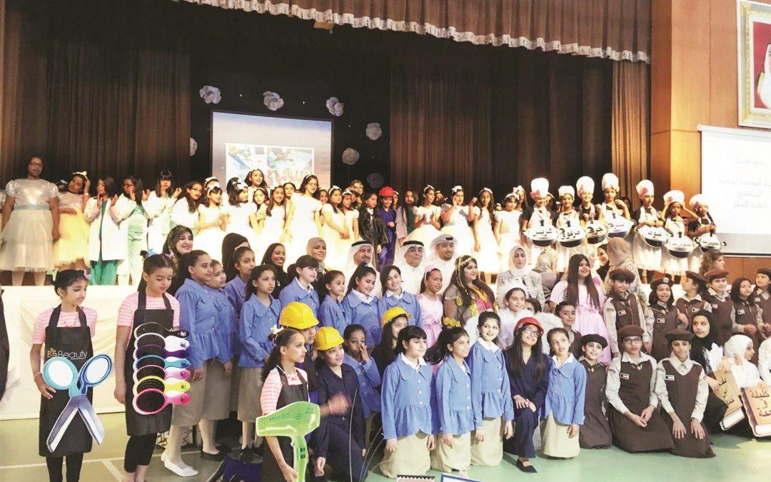 وظائف تعليمية شاغرة مدرسة الخليج الهندية بالكويت