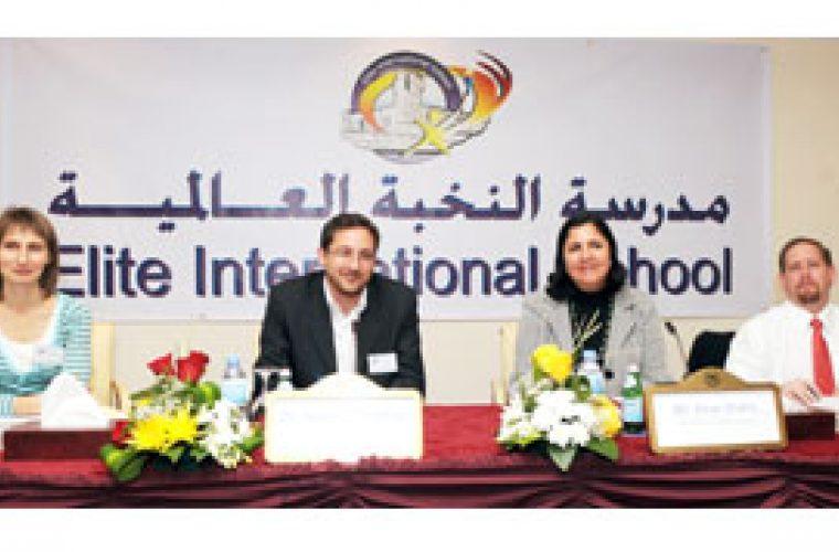 وظائف شاغرة تعليمية وإدارية مدرسة النخبة العالمية قطر