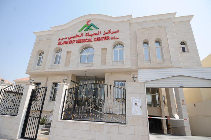 وظائف شاغرة مركز الحياة الطبي قطر