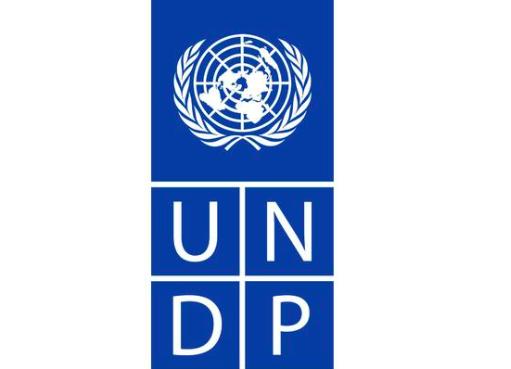 وظائف برنامج الأمم المتحدة الإنمائي في أكثر من 170 بلد