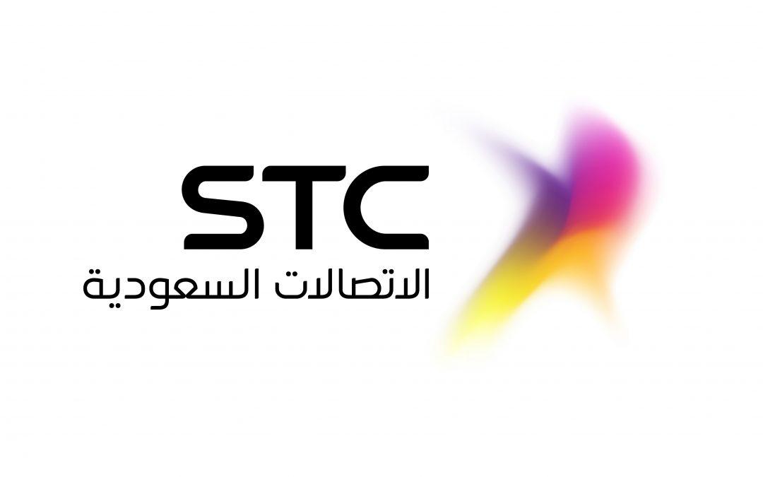 وظائف شاغرة بشركة الاتصالات السعودية بالرياض