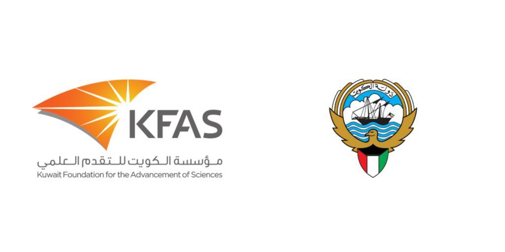 وظائف شاغرة بمؤسسة الكويت للتقدم العلمي