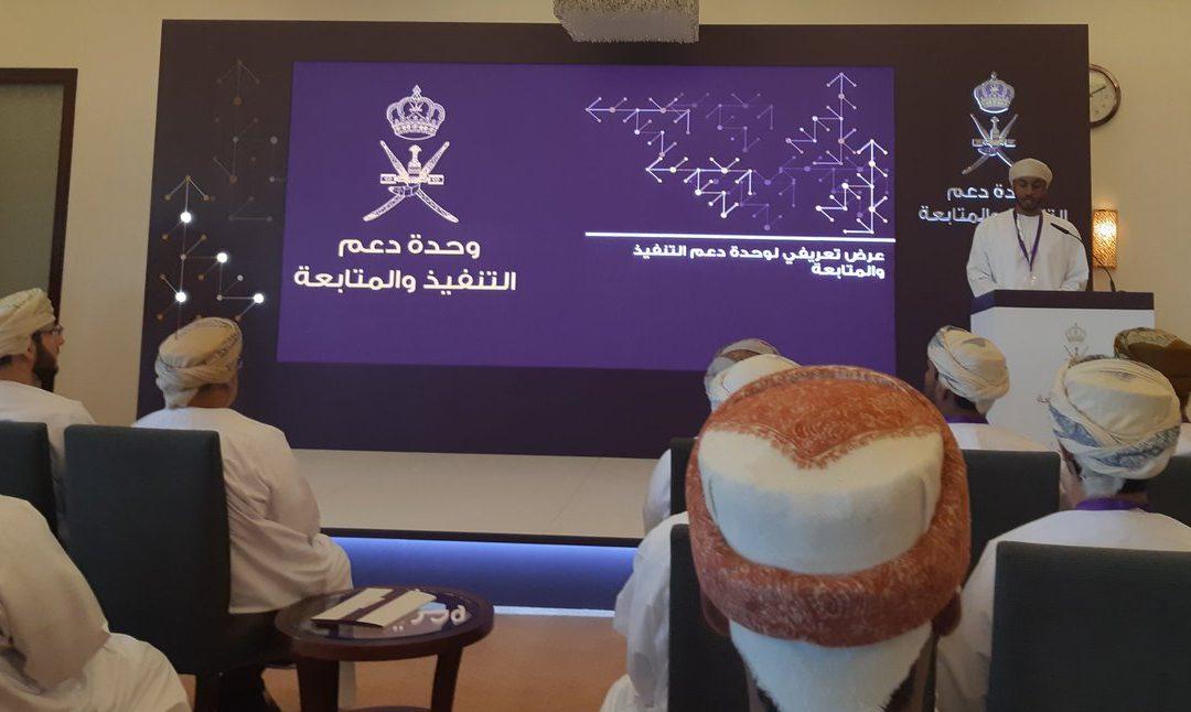 وظائف متاحة بمركز عمان للمعلومات الائتمانية والمالية