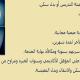 وظائف أكاديمية شاغرة بجامعة الخليج العربي سلطنة عمان