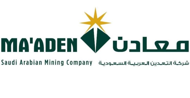 وظائف متاحة ادارية وفنية وهندسية بشركة التعدين العربية السعودية