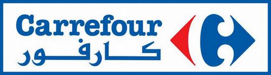 وظائف كارفور مصر جميع المؤهلات بمرتبات مجزية