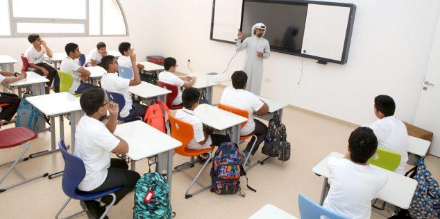 وظائف تعليمية بمعهد تعليمي رائد بالكويت للجنسين