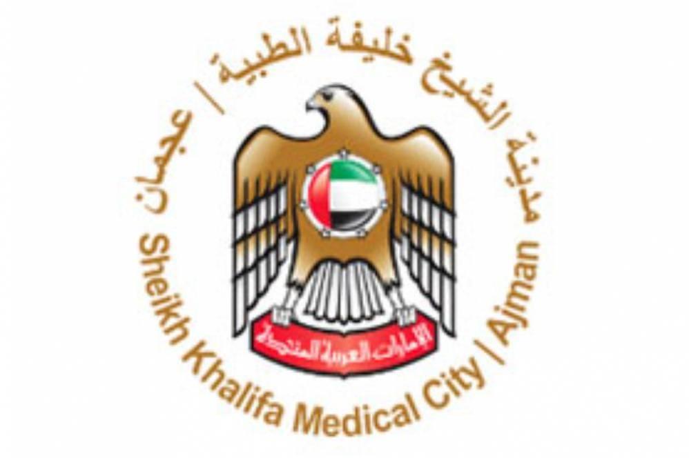 وظائف شاغرة اطباء لمدينة الشيخ خليفة الطبية بعجمان