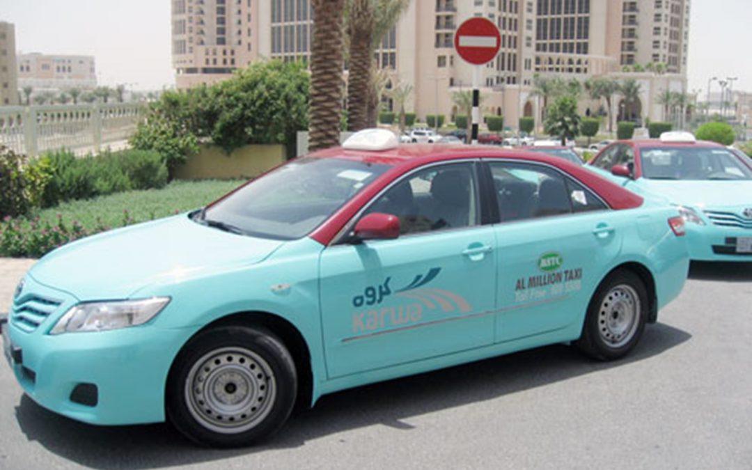 وظائف شاغرة بشركة مواصلات كروه قطر