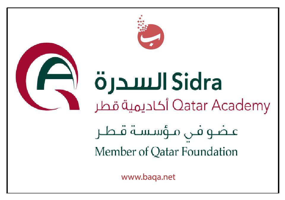 شواغر وظيفية أكاديمية قطر سدرة