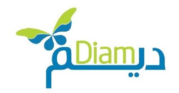 """وظائف متاحة الهيئة العامة للمياه """" ديم """" عمان تخصصات هندسية"""