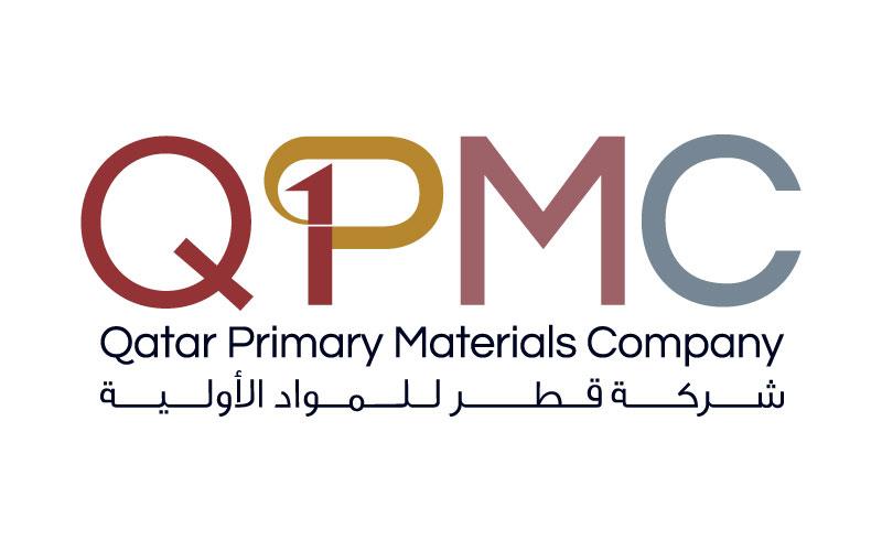 شواغر وظيفية شركة قطر للمواد الأولية 2019