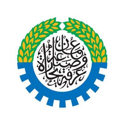 وظائف متنوعة شاغرة للجنسين بغرفة تجارة وصناعة عمان