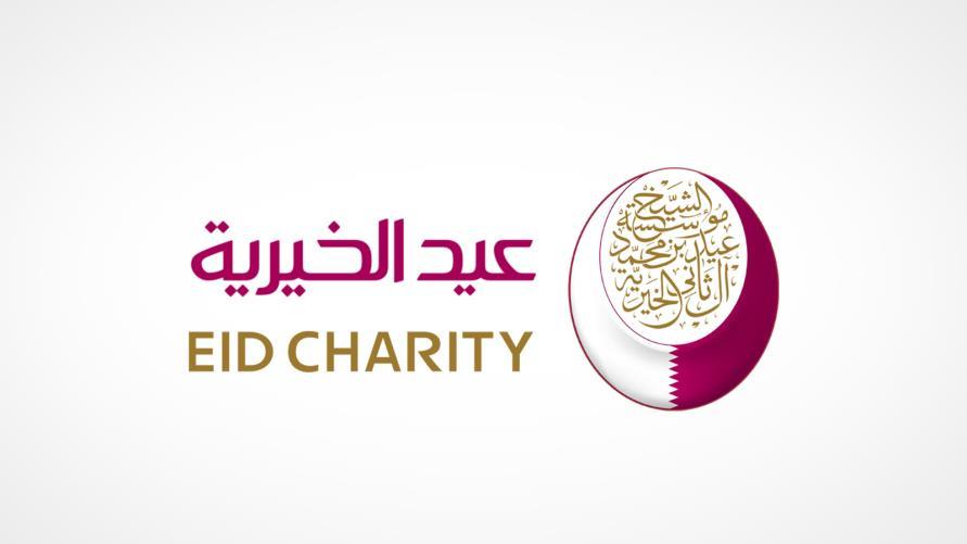 شواغر وظيفية بمؤسسة عيد الخيرية قطر