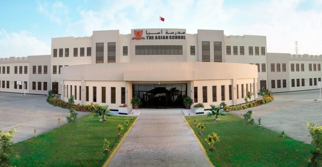 وظائف شاغرة مدرسة آسيا بالبحرين
