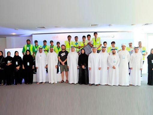 وظائف شاغرة هيئة كهرباء ومياه دبي 2019
