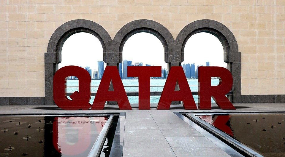 مستقبل قطر 2030