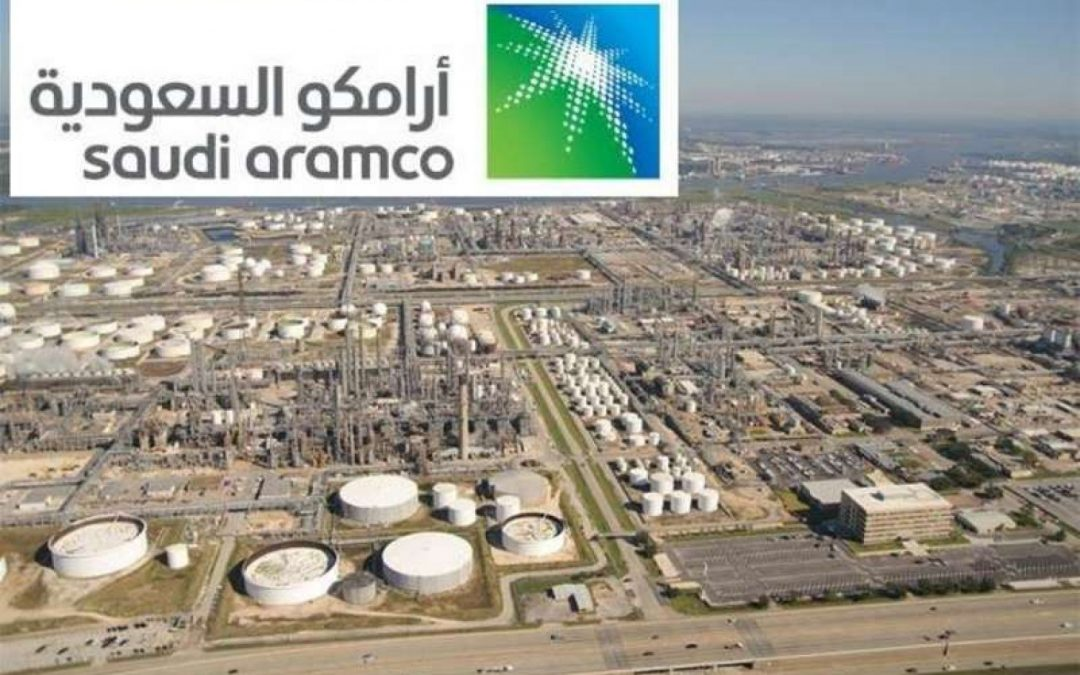 وظائف شاغرة شركة مصفاة أرامكو السعودية ينبع