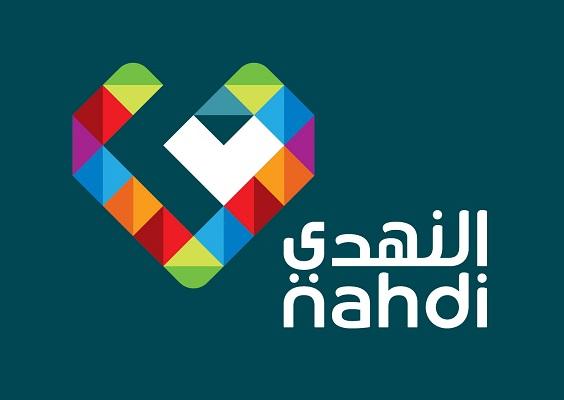 وظائف شركة النهدي الطبية السعودية (وظائف نسائية )