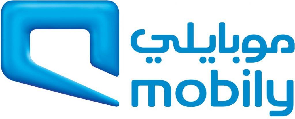 وظائف شاغرة شركة موبايلي السعودية 2020