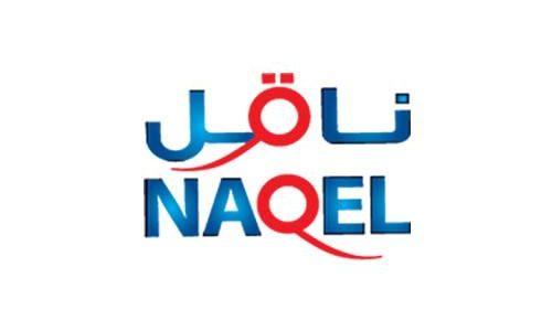وظائف إدارية و هندسية شركة ناقل السعودية