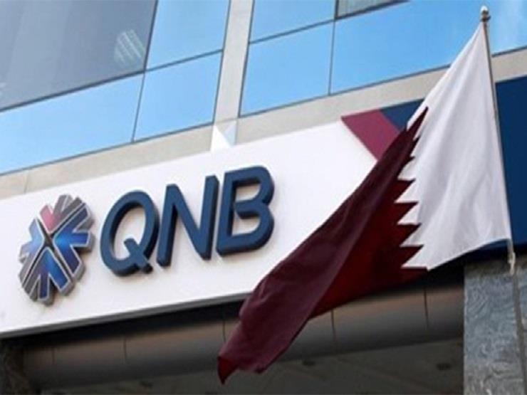 وظائف سكرتارية للجنسين بنك QNB في قطر