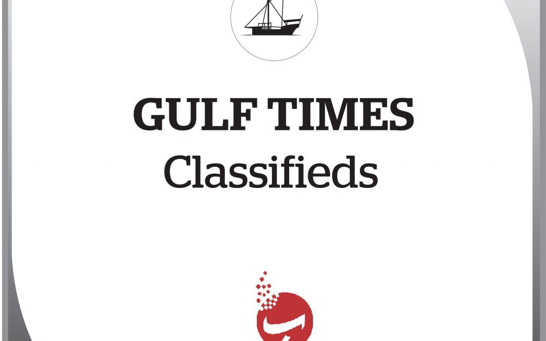 وظائف جريدة جلف تايمز قطر اليوم